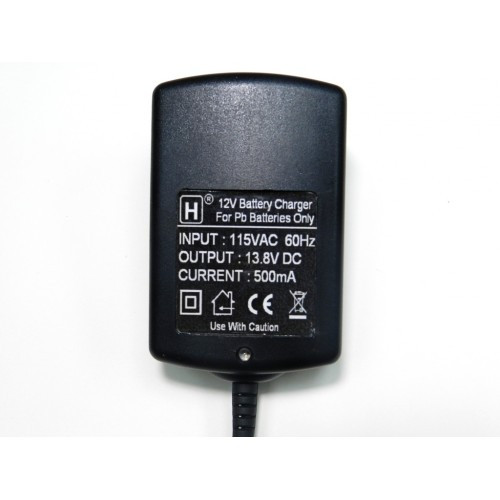 HW828-Pb Charger